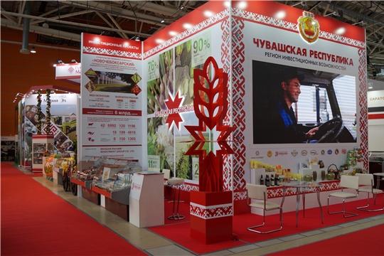 7 октября состоится открытие22 Российской агропромышленной выставки «Золотая осень – 2020»