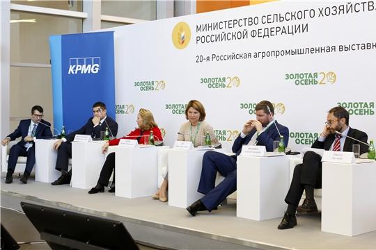 Оксана Лут: конкурс «Вкусы России» открывает широкие перспективы для развития сельских территорий