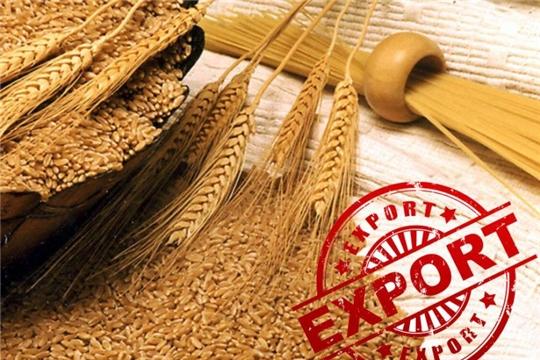 Правительство РФ расширит поддержку компаний-экспортеров продукции АПК