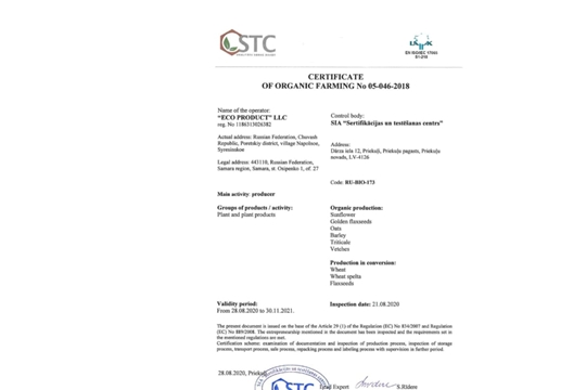 Сертификат ООО «Экопродукт» Прорецкого района на производство органической продукции