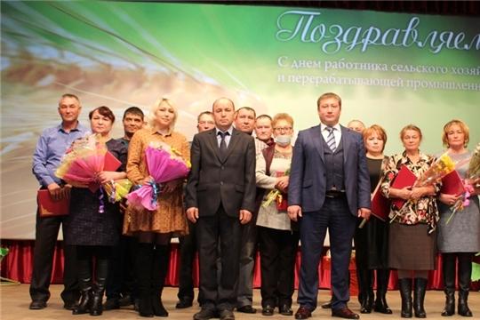 Работники сельского хозяйства и перерабатывающей промышленности Урмарского района отметили свой профессиональный праздник