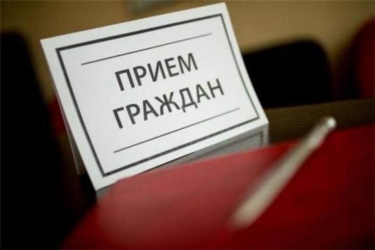 Общереспубликанский день приема граждан пройдет в дистанционном формате