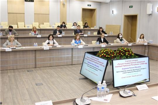 Лучшие государственные гражданские служащие Чувашской Республики презентовали свои проекты