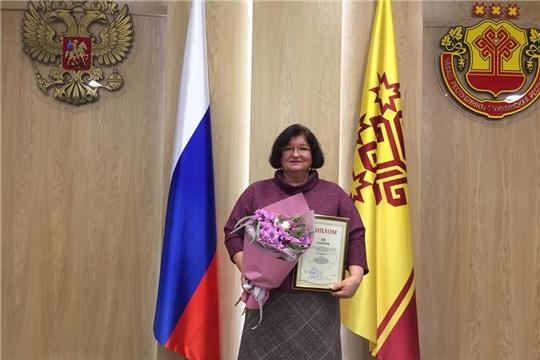Ирина Сидягина - дипломант конкурса профессионального мастерства «Лучший специалист по охране труда Чувашской Республики».