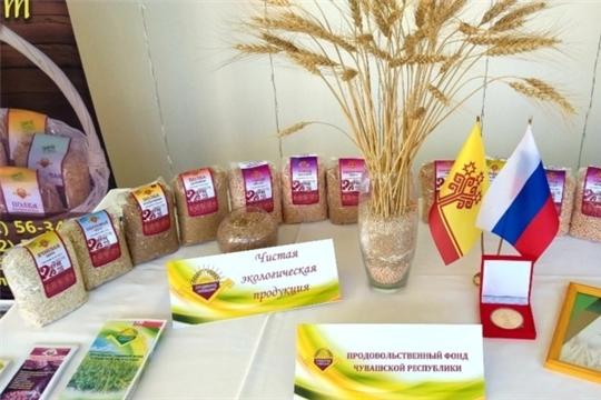 Семь медалей в международном конкурсе получил Продовольственный фонд Чувашской Республики