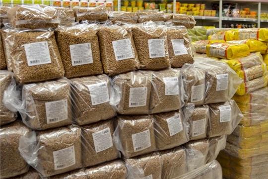 На площадке Минсельхоза России обсудили меры по стабилизации цен на продовольствие