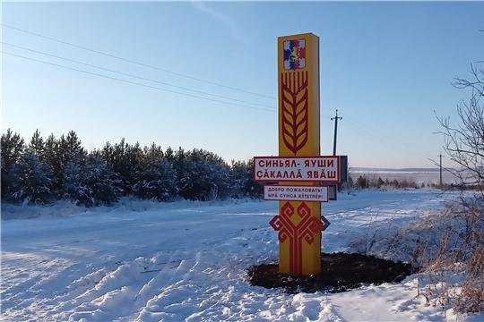 В рамках выделенных 100 тысяч рублей в каждой деревне Большеяушского сельского поселения появились новые объекты
