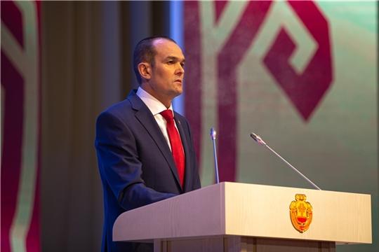 Глава Чувашии Михаил Игнатьев обратился с ежегодным Посланием к Государственному Совету республики