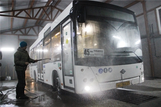 Чистота – залог доверия: в Чебоксарах проверяют, как перевозчики организовали мойку автобусов