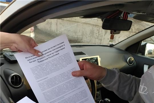 Минтранс Чувашии провел очередной рейд по пресечению нарушений в деятельности нелегальных перевозчиков