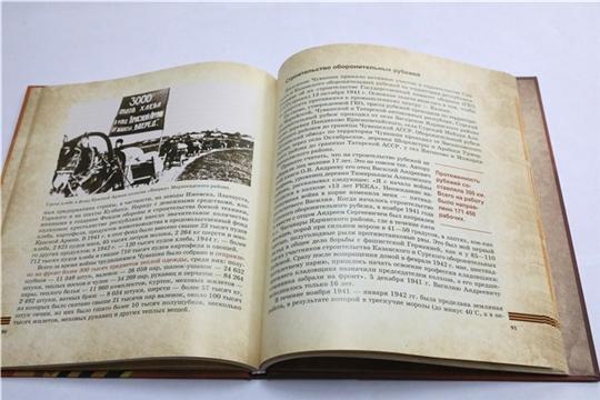Строительство Сурского и Казанского рубежей - в документальных очерках