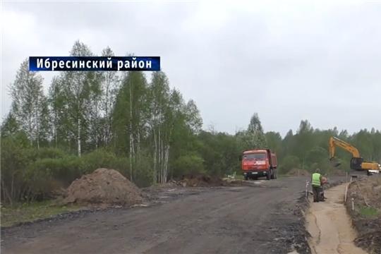 В Ибресях продолжается ремонт в рамках реализация национального проекта