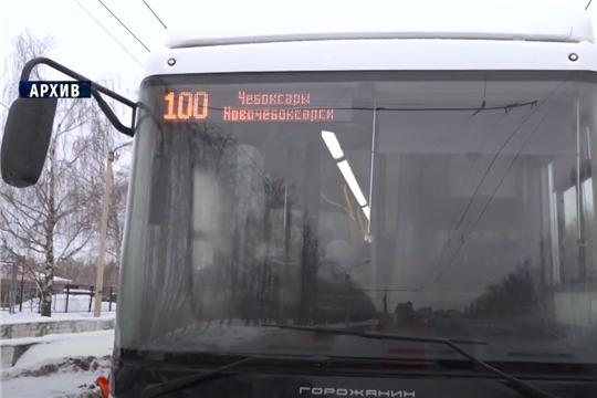 Вуннăмĕш троллейбус урăхла çӳреме пуçлĕ (НТРК Чувашия)