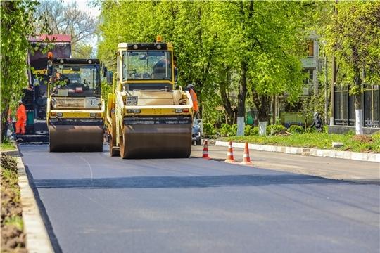 Планы дорожно-ремонтных работ в г.Чебоксары на 22 мая
