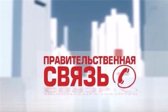 4 июня выйдет в эфир программа «Правительственная связь» с участием министра Владимира Осипова