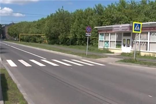 """В Чебоксарах завершены работы на объектах, отремонтированных в рамках нацпроекта """"Безопасные и качественные дороги"""""""