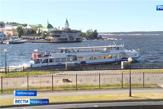 Чебоксарские речные трамвайчики снова ходят по Волге (ГТРК ЧУВАШИЯ)