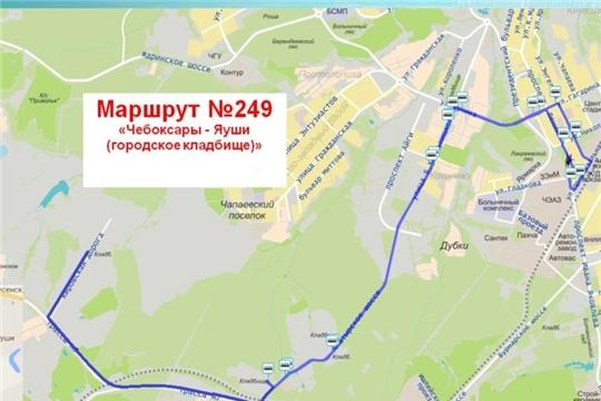 Начал курсировать сезонный автобус по маршруту Чебоксары-Яуши