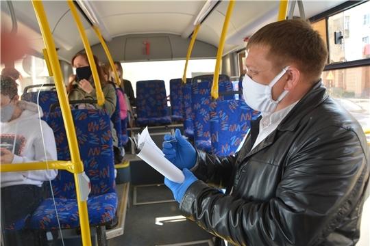 Минтранс Чувашии проводит регулярные рейды пособлюдению масочного режима вавтобусах