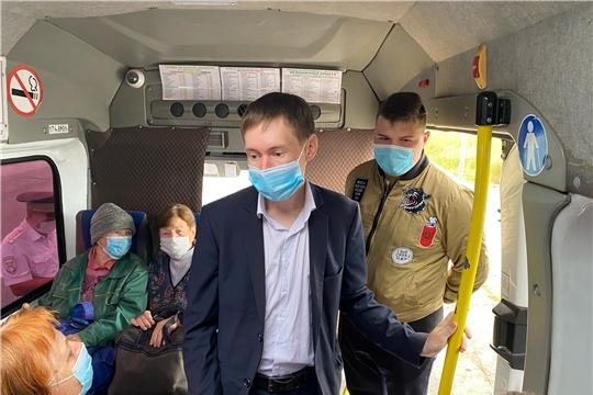 В Новочебоксарске специальная мобильная группа проверила соблюдение «масочного» режима в общественном транспорте