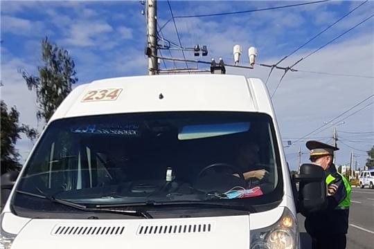 Минтранс Чувашии проверяет, как соблюдается масочный режим среди водителей и пассажиров