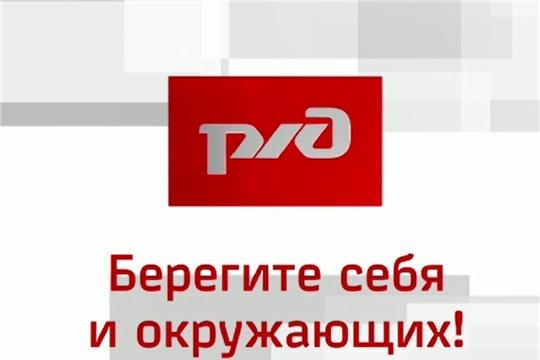 ОАО «РЖД» напоминает о необходимости соблюдения противоэпидемических мер на вокзалах и в поездах