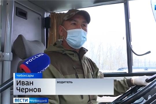В Чебоксарах мониторят соблюдение «масочного режима» в транспорте