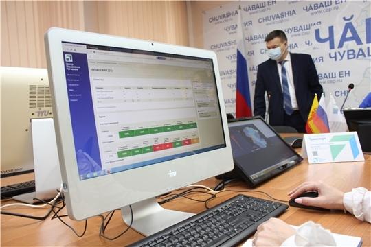 Центр управления регионом начинает свою работу в Чувашии