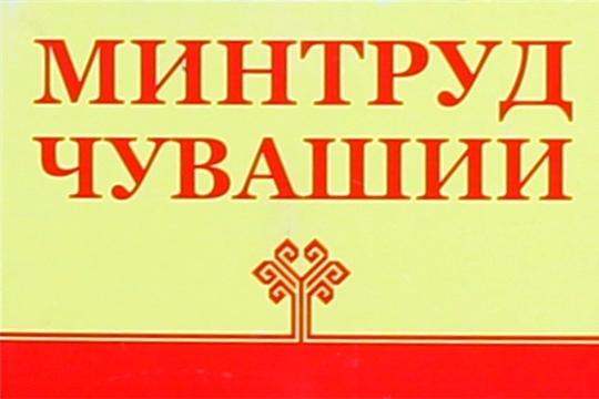 Извещение о проведении публичного обсуждения проекта постановления «О внесении изменений в государственную программу Чувашской Республики «Социальная поддержка граждан»