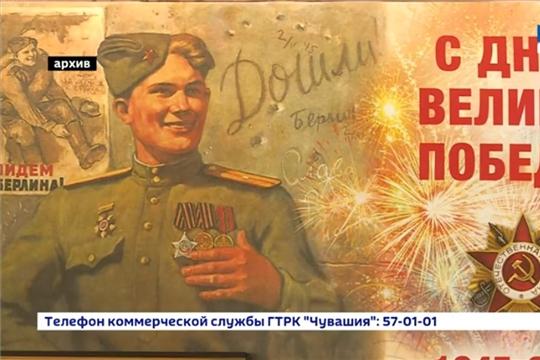 Более 500 ветеранов Чувашии получат по 75 тысяч рублей к 75-летию Великой Победы