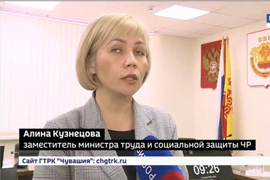 Ветераны труда Чувашской республики смогут получать компенсацию за взносы на капремонт