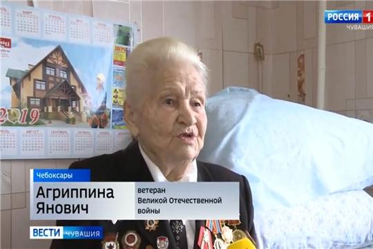 В Чувашии чествуют ветеранов Великой Отечественной войны