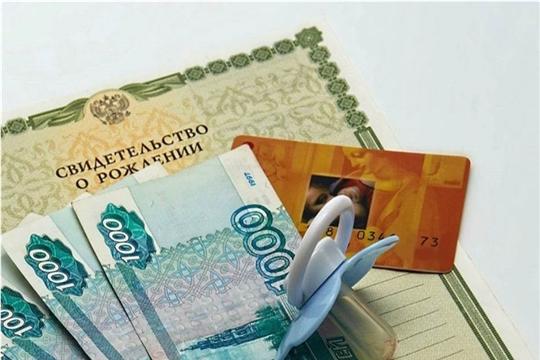 В феврале 2020 года семьи с детьми получили социальную поддержку на сумму более 47 млн рублей