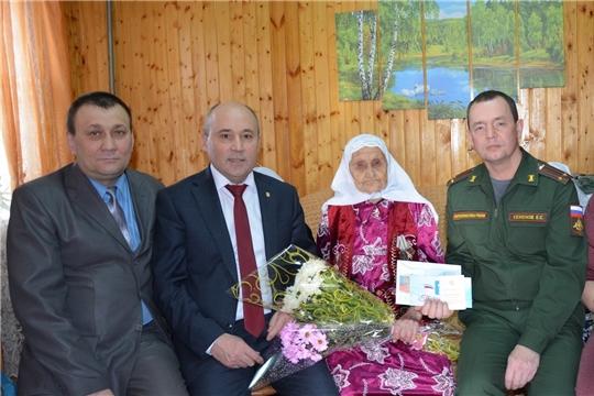 90-летний юбилей отметила жительница Батыревского района