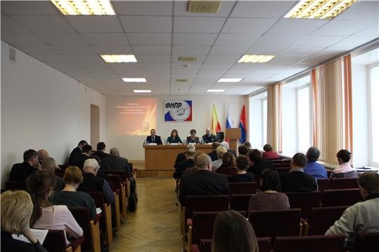 На заседании Межведомственной комиссии по охране труда обсуждены вопросы производственного травматизма