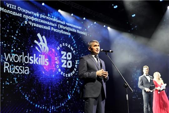В Чувашии стартовал VIII Региональный чемпионат WorldSkills Russia «Молодые профессионалы»