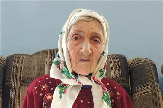 90-летний юбилей отметила жительница Аликовского района