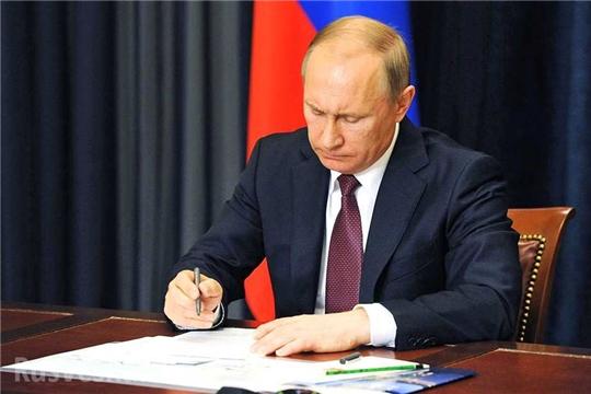 Путин подписал Указ об объявлении выходных дней с 30 марта по 3 апреля 2020 года