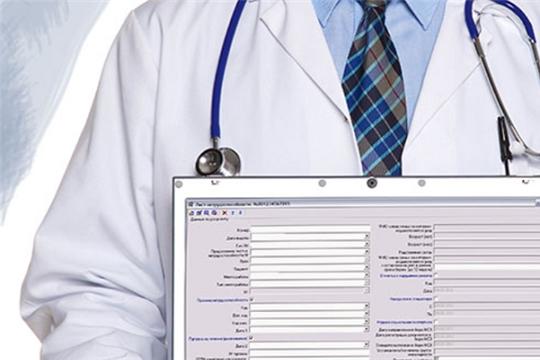"""Улучшение условий оплаты """"больничных"""" может затронуть 2,3 млн человек"""