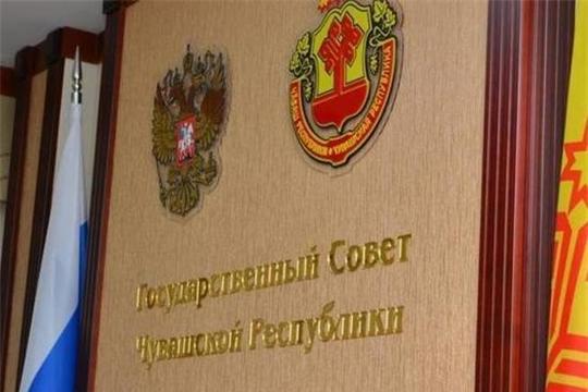 Госсовет Чувашии принял ряд социальных законов, инициированных Олегом Николаевым