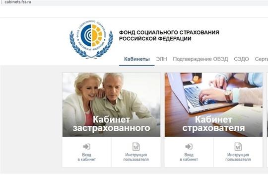 """Работающим старше 65 лет дистанционно оформлено почти 1,4 млн """"больничных"""" по карантину"""