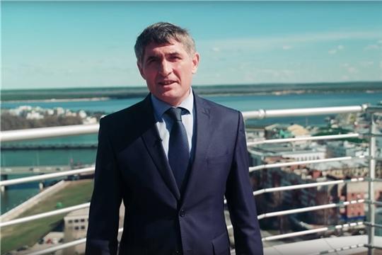 Врио Главы Чувашии Олег Николаев поздравляет с праздником Весны и Труда