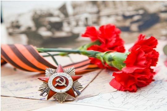 По решению врио Главы Чувашии ветеранам выплачены 25 тысяч рублей к 75-й годовщине Победы в Великой Отечественной войне