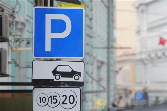 С начала года на социальную поддержку инвалидов,  имеющих транспортные средства, направлено около 250 тыс. рублей
