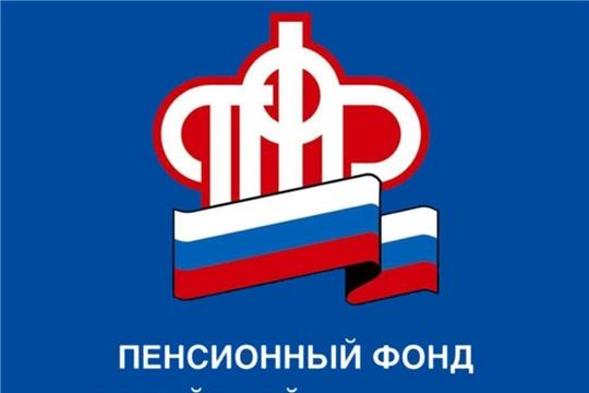 В Чувашской Республике семьи с детьми до трех лет начали получать дополнительные выплаты