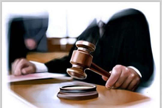 Минтруд Чувашии предупреждает об ответственности граждан за получение пособия по безработице обманным путем