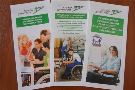 С 1 июля 2020 г. исключаются избыточные требования о предоставлении инвалидами документов