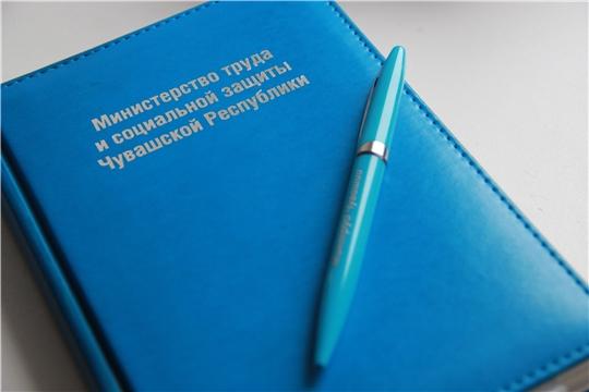Уровень регистрируемой безработицы в Чувашской Республике составил 4,1%