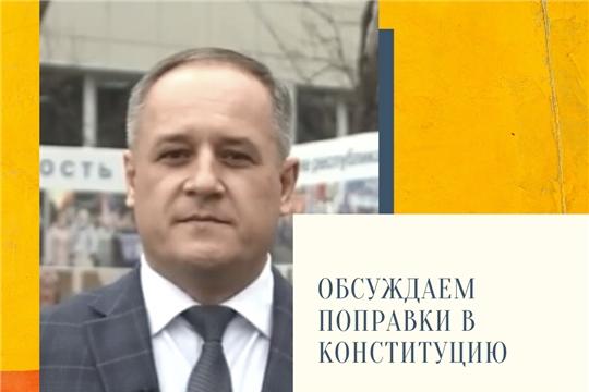 Василий Харитонов прокомментировал конституционные поправки социального блока