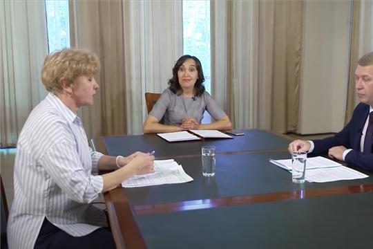 """Круглый стол на тему """"Cоциальный контракт"""""""